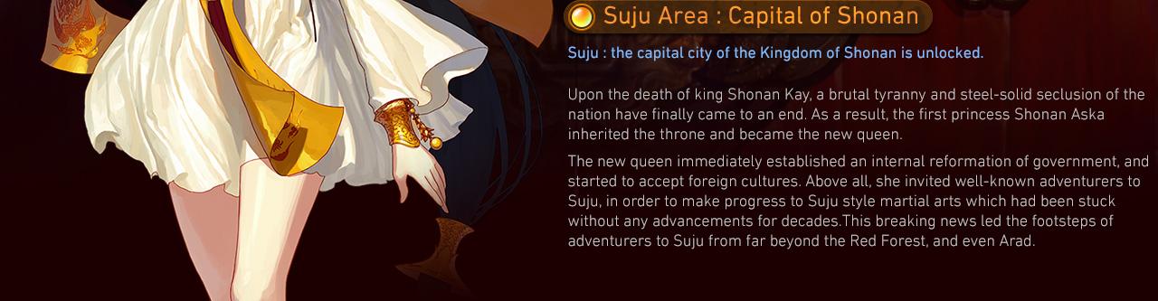 Suju Area : Capital of Shonan