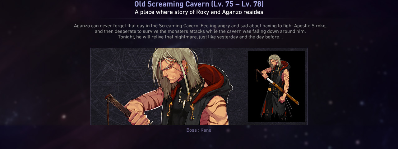 Old Screaming Cavern (Lv. 75 ~ Lv. 78) A place where story of Roxy and Aganzo resides