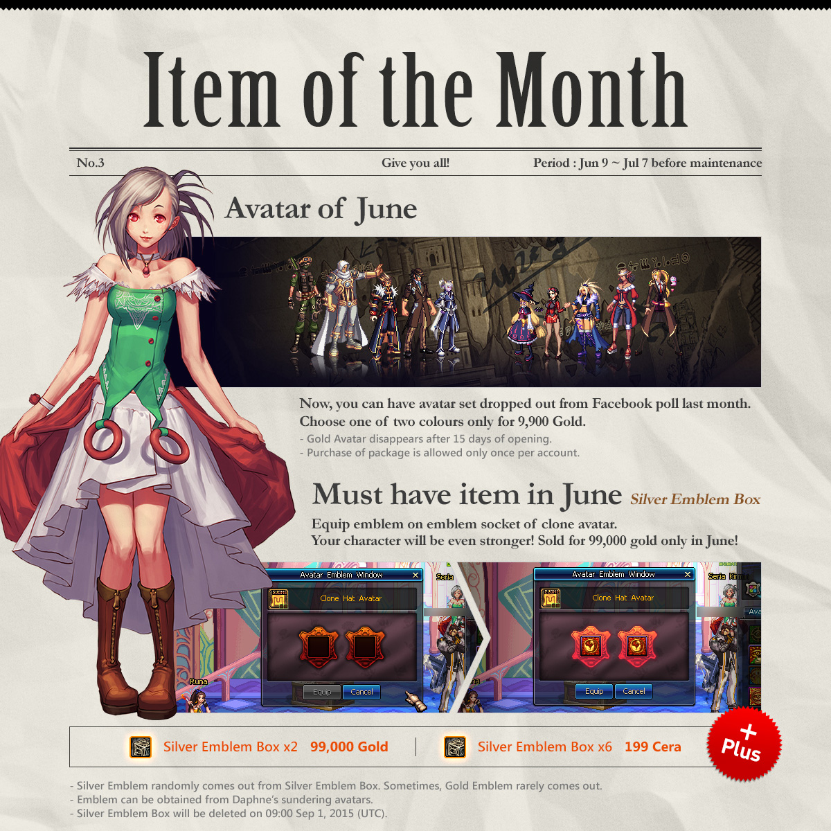 Item of the Month, Avatar of June, Must have item in June