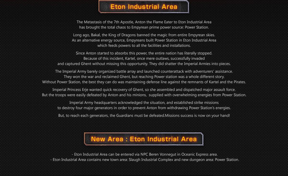 Eton Industrial Area,New Area : Eton Industrial Area