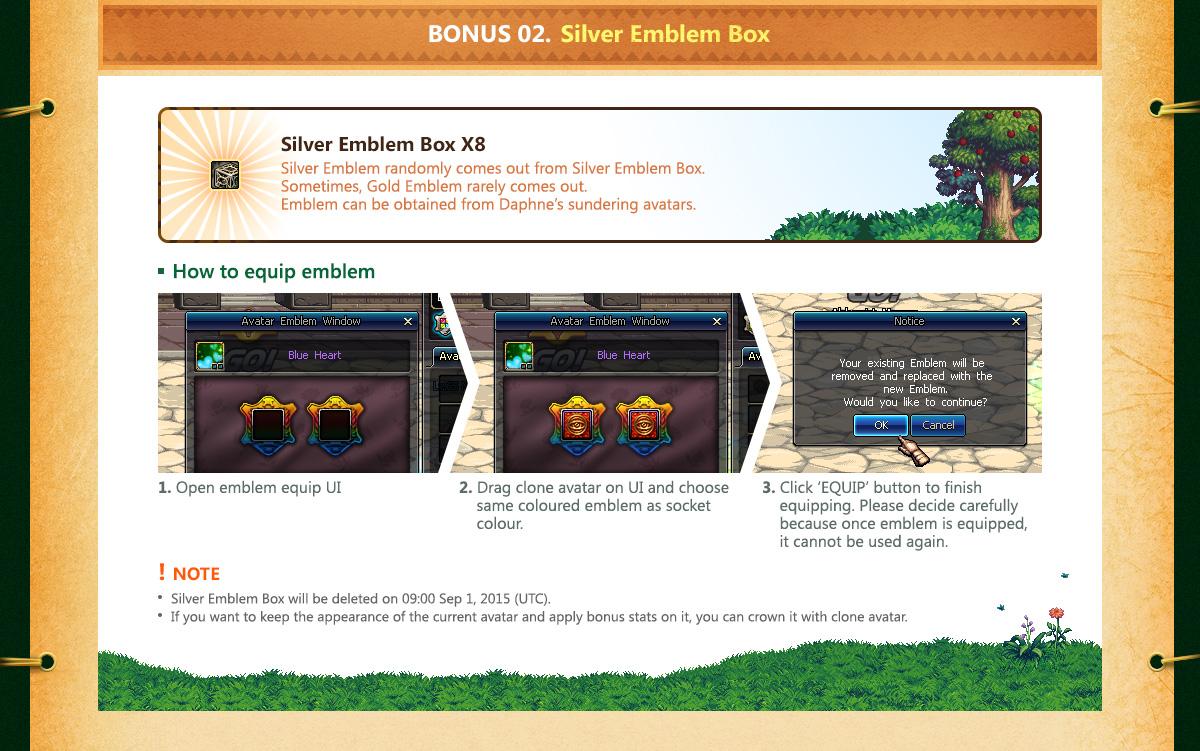 BONUS 02. Silver Emblem Box - Silver Emblem Box X8