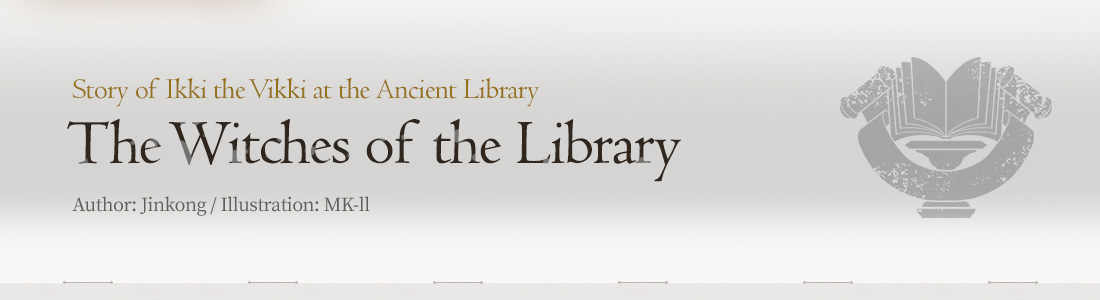 The Witches of the Library