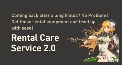 Rental Care Service 2.0
