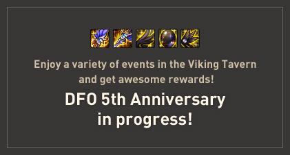 DFO 5th Anniversary in progress!