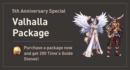 Valhalla Package