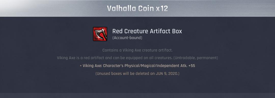 Valhalla Coin x12