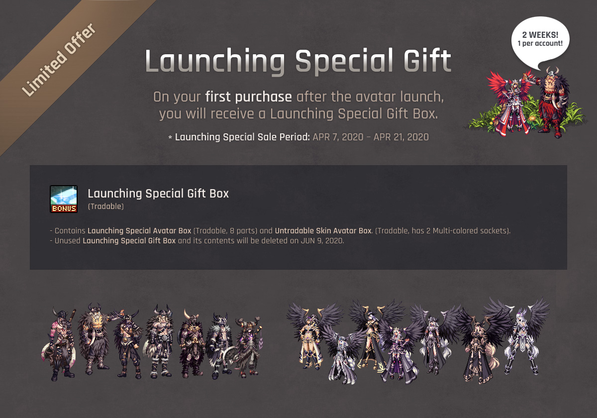 Launching Special Gift(Launching Special Gift Box) / Launching Special Sale Period: APR 7, 2020 – APR 21, 2020
