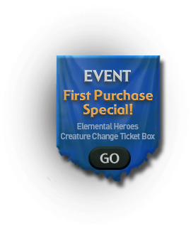 EVENT First Purchase Special!