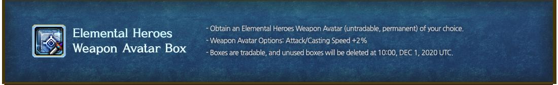 Elemental Heroes Weapon Avatar Box