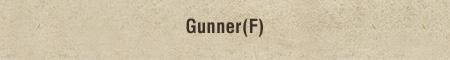 Gunner(F)