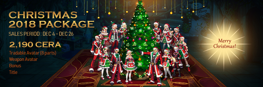 Dfo Christmas 2020 Christmas 2018 Package   Dungeon Fighter Online