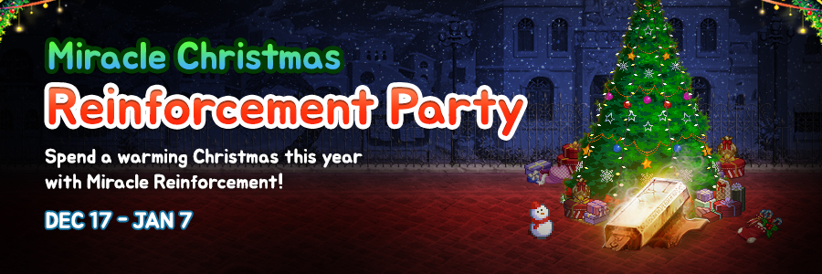 Dfo Christmas 2020 Miracle Christmas Reinforcement Party   Dungeon Fighter Online