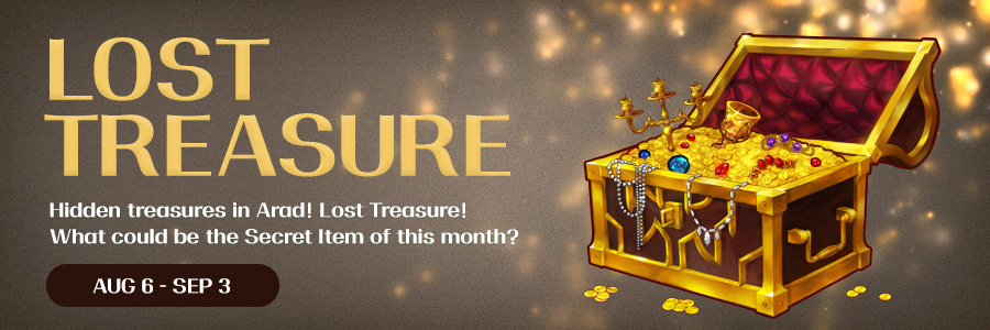 Selective Gold Emblem Box & Rare Clone Avatar Box | Dungeon Fighter