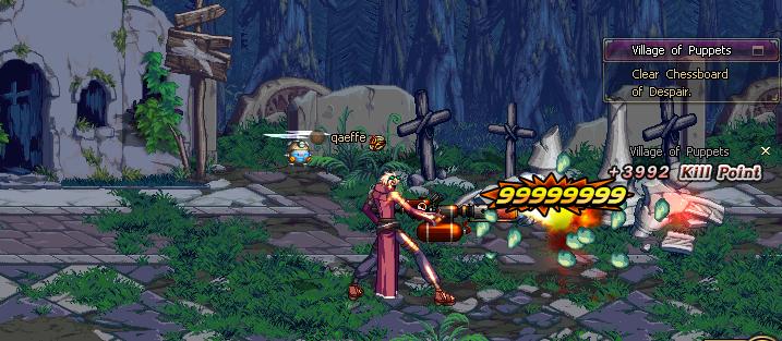 Overpower Balance Dungeon Fighter Online